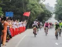 2019 Colorful Yunnan Granfondo International Cycling Festival kicked off in Mang
