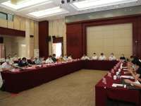 Dehong held a video conference on ecological environment protection